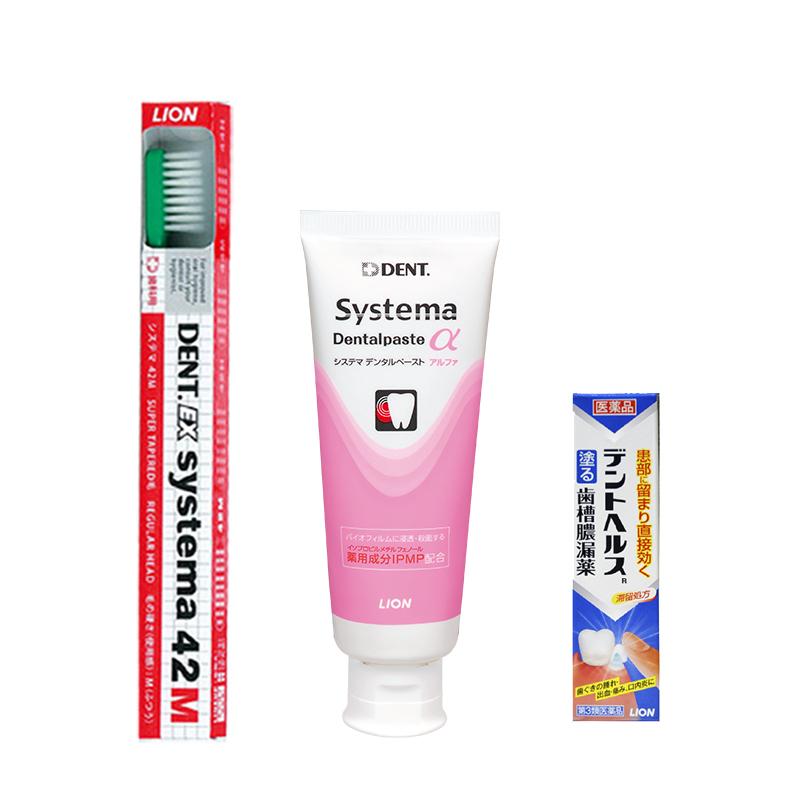狮王细齿洁特效牙周护理牙膏90g